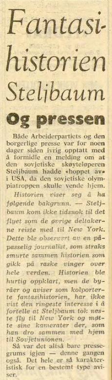 Faksimile Friheten 9. mars 1960 der de gjengir hva som skjedde da den sovjetiske skøyteløperen Nikolaj Sjtelbaums angivelig skulle hoppet av i forbindelse med hjemreisen fra OL i 1960.